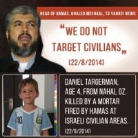 Israeli Daniel Tragerman – Tregerman First Friendly Fire 'Soldier Settlement' Kill? Hamas Denies Mortaring Tragerman - Does Not Directly Target  Civilians